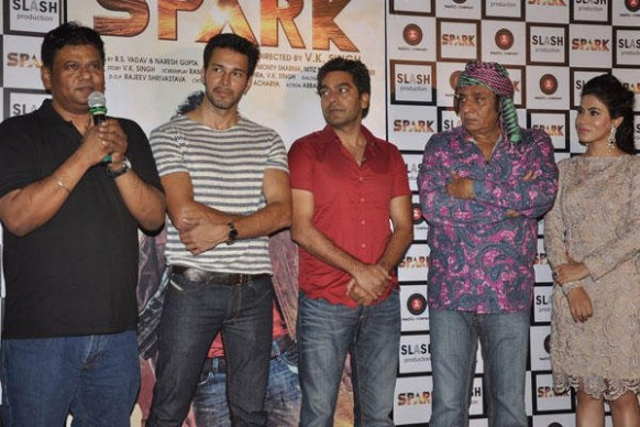 Celebs Attend Spark Trailer Launch | Memsaab.com