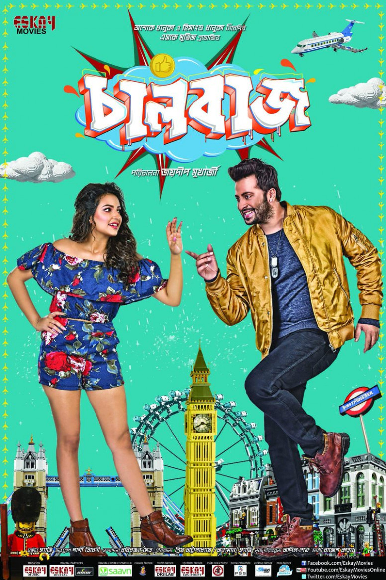 Chalbaaz (2018) Bengali Full Movie 480p UNCUT HDRip 350MB ...