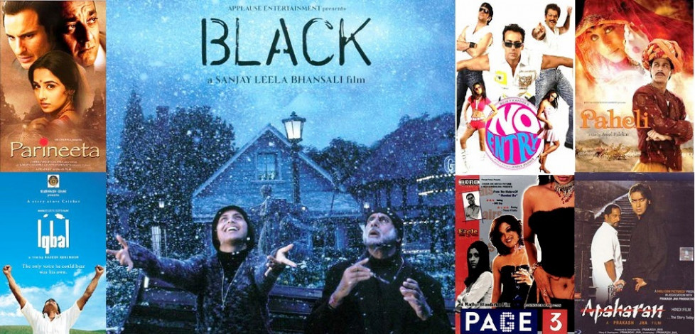Complete List Of 2005 Bollywood Movies | All Hindi Films 2005