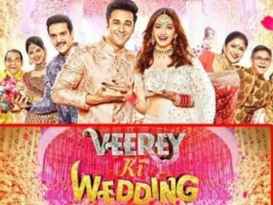 cutewap.com Veerey Ki Wedding 2018 Watch Online Play full ...