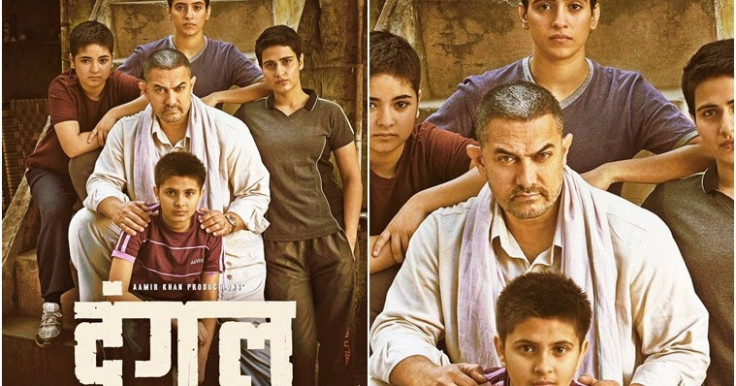 Dangal | Download Full Movie | With Clear Print - Latest ...