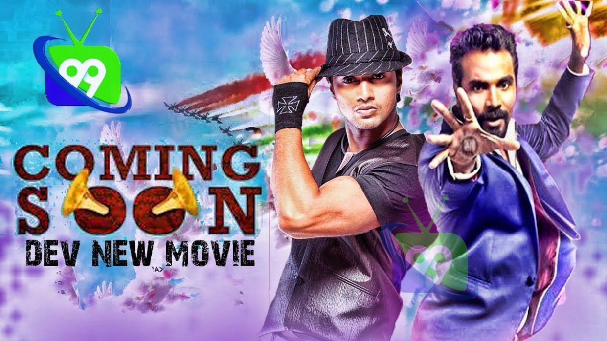 Dev Coming Soon New Bangle Dance Movie |Superstar Dev ...