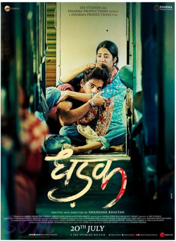 Dhadak movie new poster with Janhvi and Ishaan in train ...