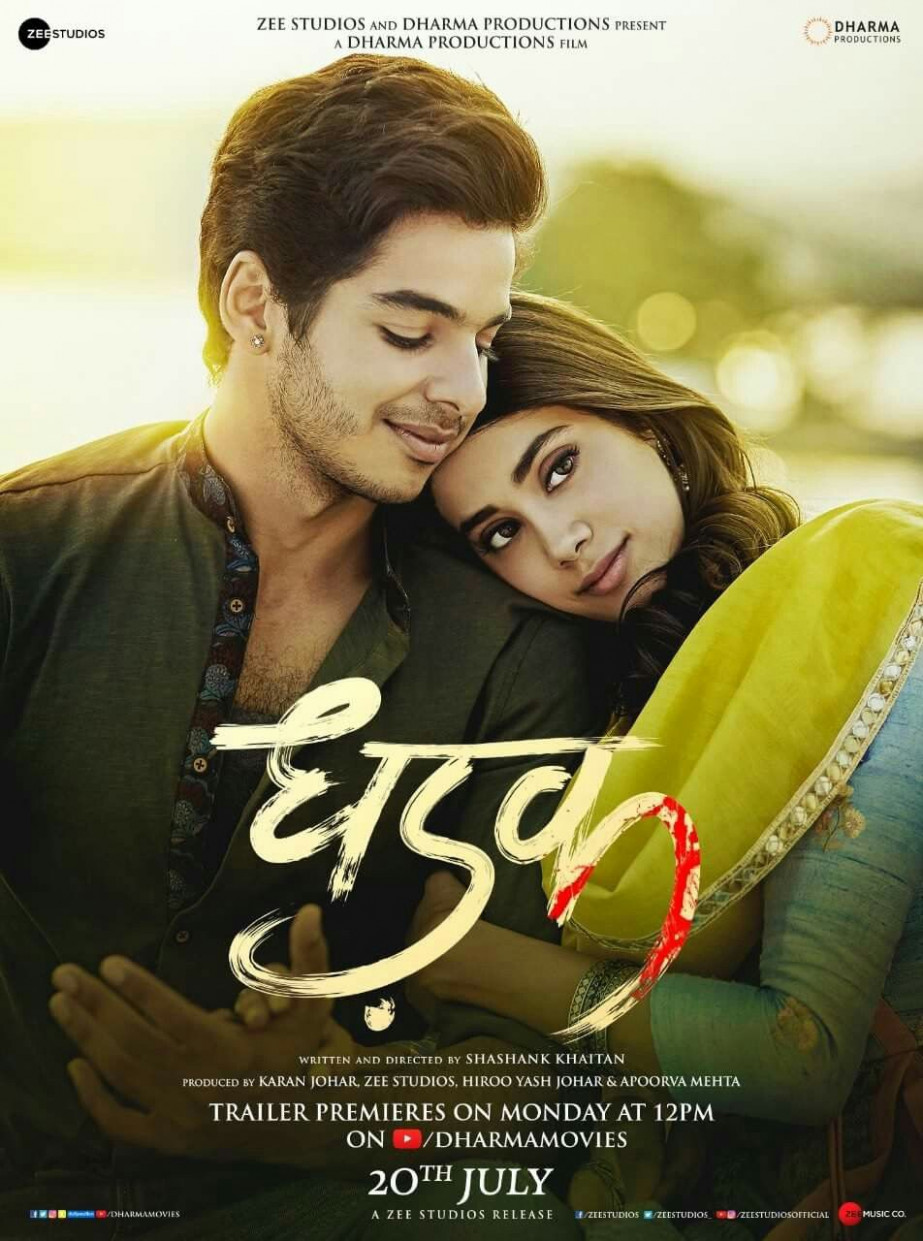 Dhadak new poster out Follow Raz Dreamworld | Bollywood ...