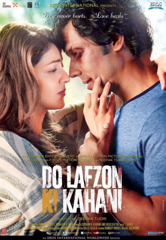 Do Lafzon Ki Kahani 2016 Download Full Movie (MKV) (HD ...