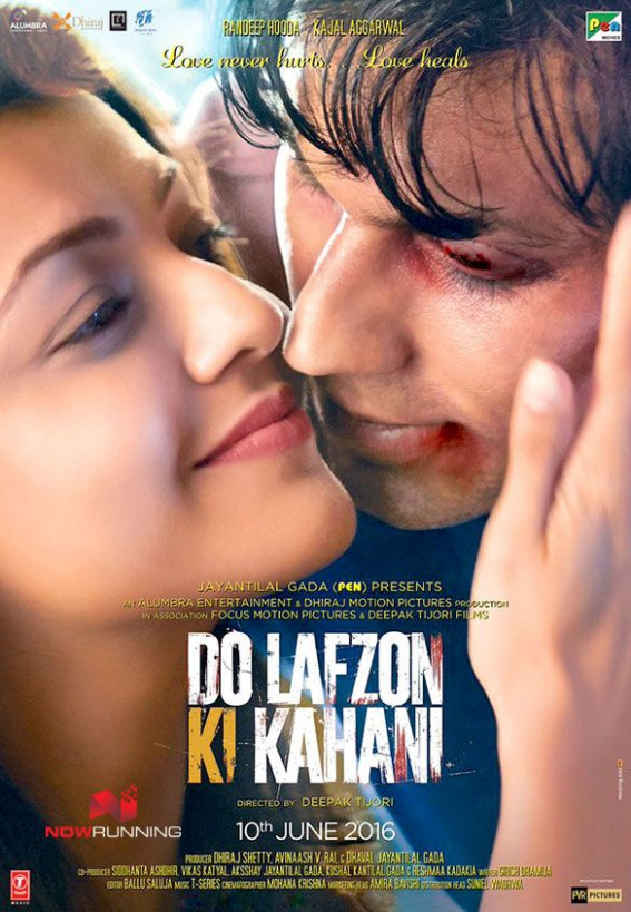 Do Lafzon Ki Kahani Movie Stills | NOWRUNNING BOLLYWOOD in ...