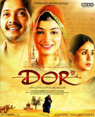 Dor (2017) Hindi Full Movie 720p HDRip 800MB ...