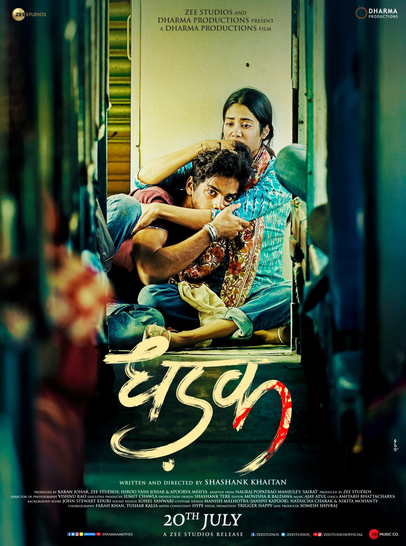 Download Dhadak (2018) Movie HD Official Poster 13 ...