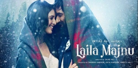 Download Laila Majnu 2018 Full Hindi Movie HDRip [1080p ...