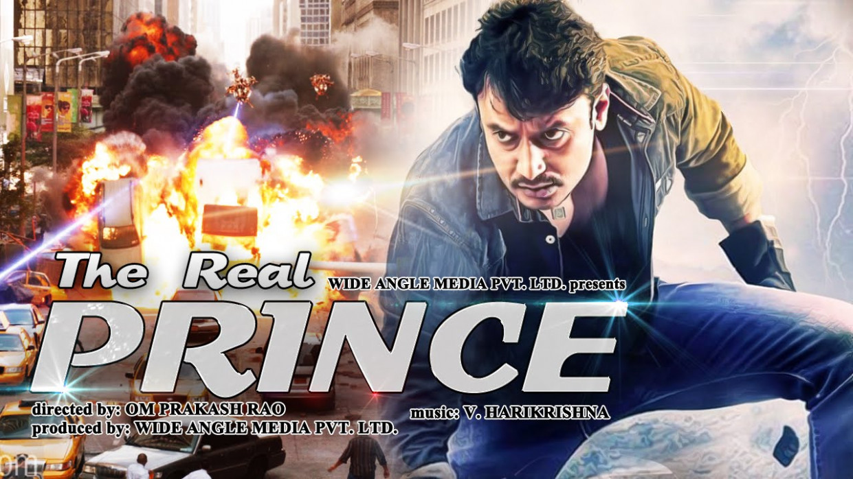 Dubai Prince (2017) Hindi Movie HDRip 500MB MKV ...