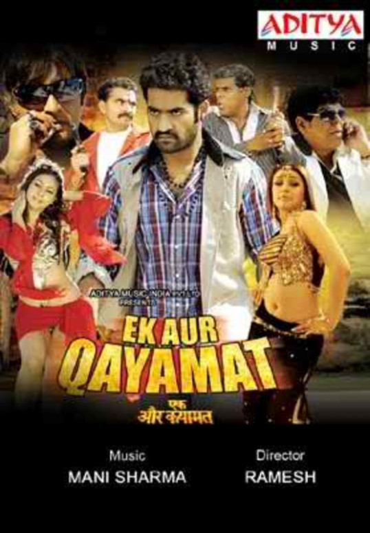 Ek Aur Qayamat 2015 HD Movies Free Download | TopMovies99