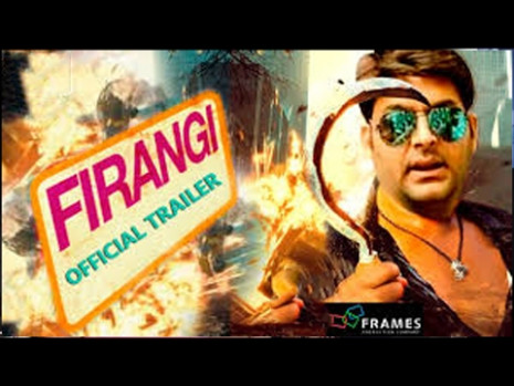 Firangi 2017 New Teaser Tailor- dreamsTV - Dreams TV ...