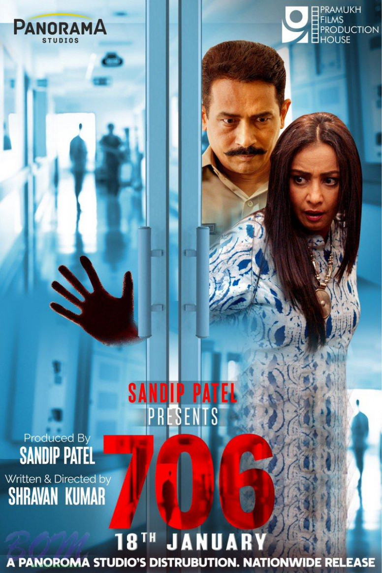 First look poster of horror film 706, releasing in cinemas ...