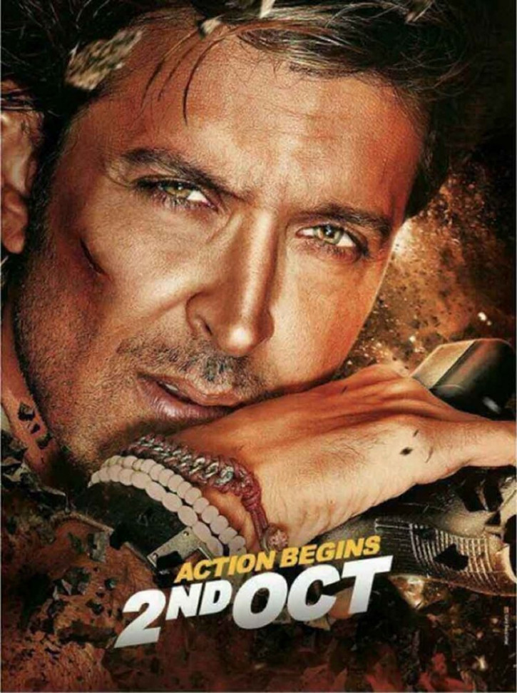 First Look Poster of Movie, Bang Bang: What