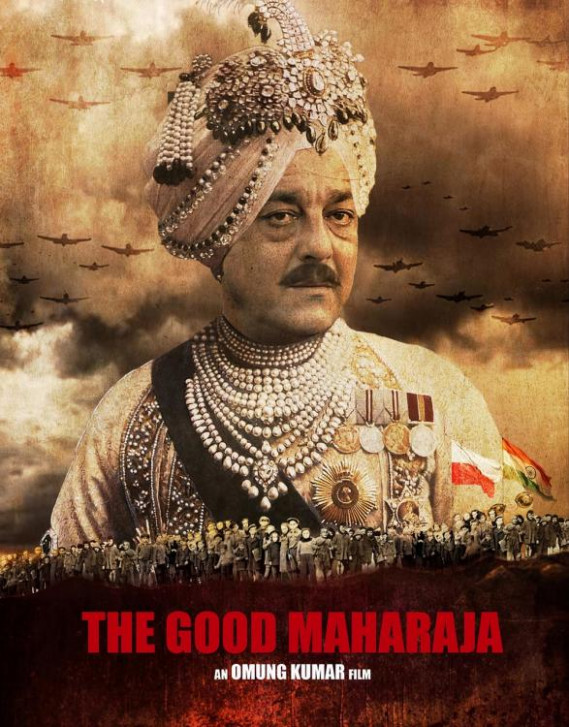 First Look: The Good Maharaja | Hit ya Flop Movie world