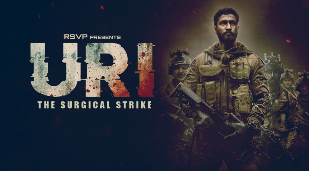 Footage shot by night vision camera of 'Uri: The Surgical ...