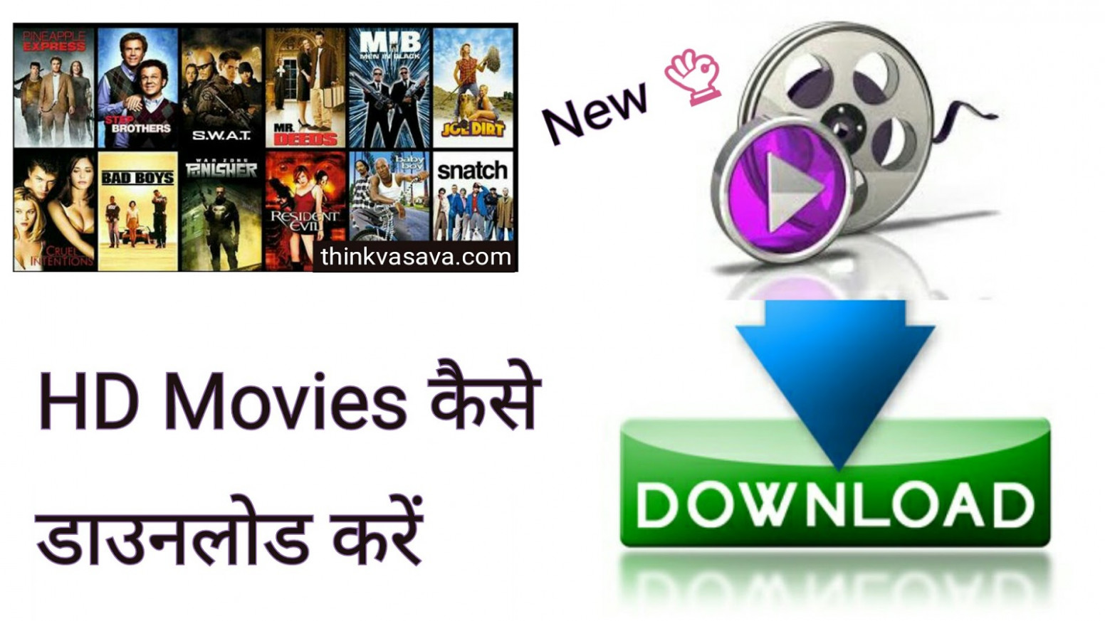 Free HD Movies Kaise Download Kare - Top 5 Websites