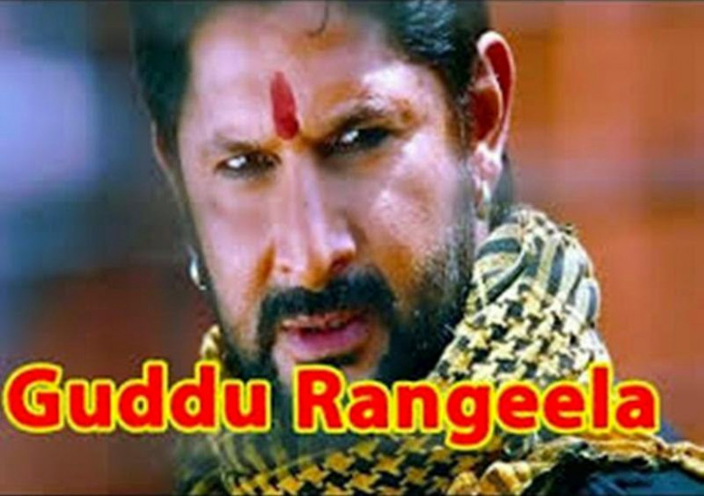 Guddu Rangeela (2015) Hindi Full HD Movie Trailer Watch ...