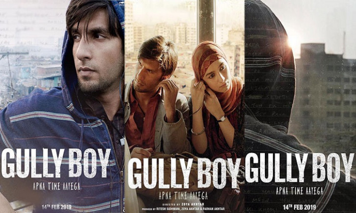 'Gully Boy' trailer out on January 9 | 102156