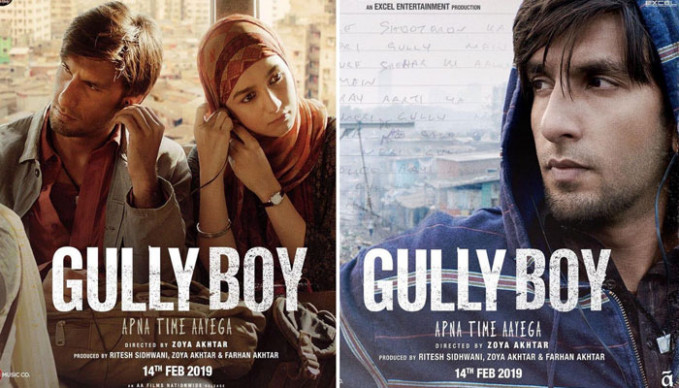 Gully Boy Upcoming Bollywood Movie check release date
