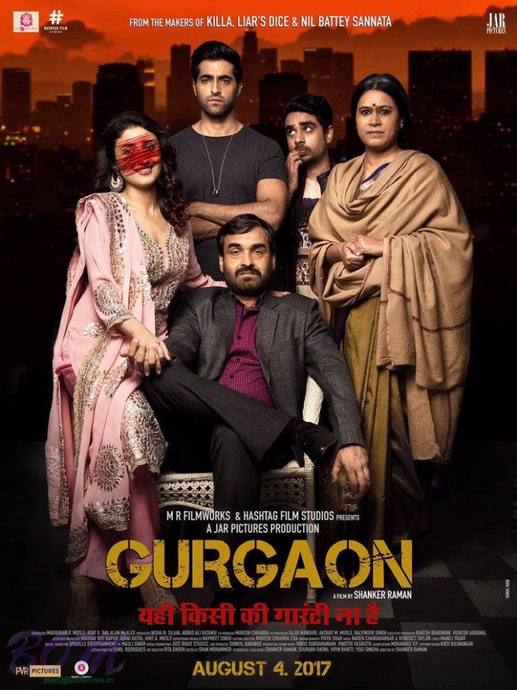 Gurgaon movie poster - Bollywood latest photos news