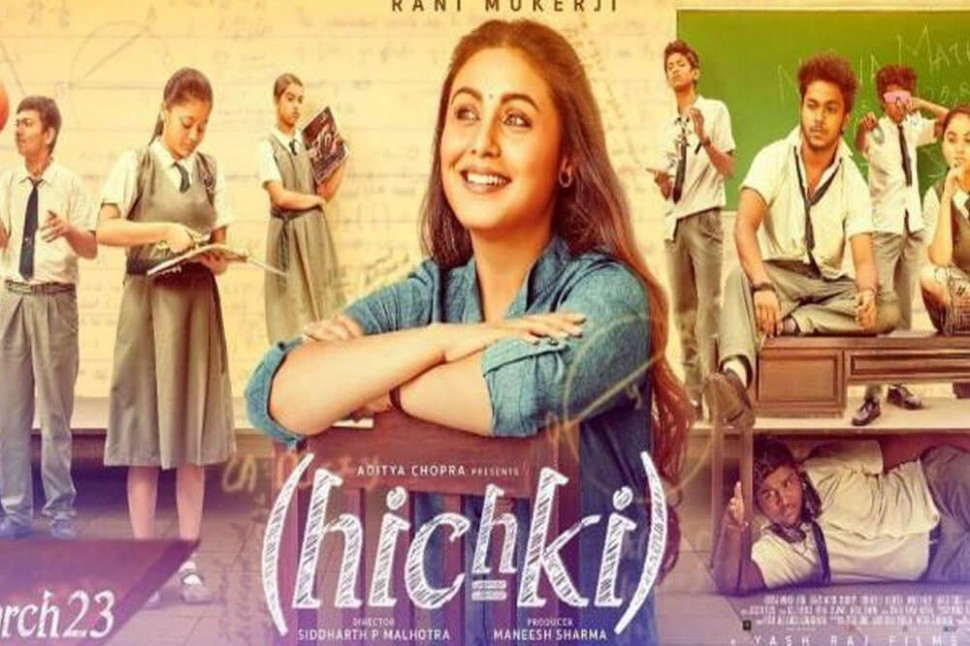 Hichki 2018 full hindi movie online watch free hd download ...