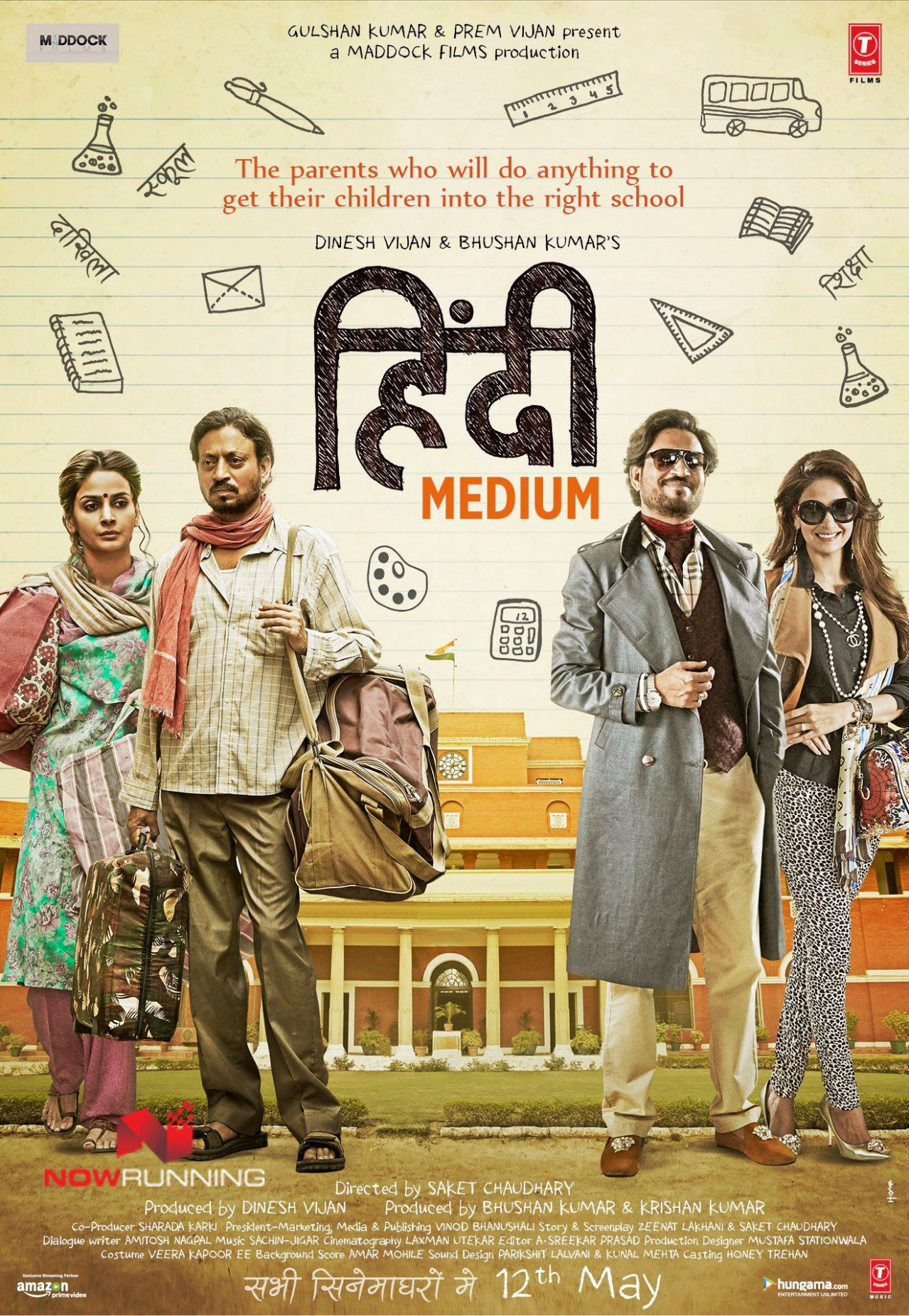 Hindi Medium New Poster | NOWRUNNING BOLLYWOOD in 2019 ...