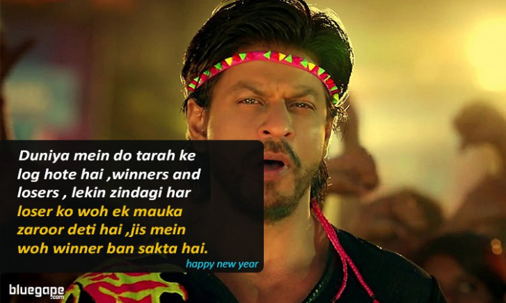 HINDI MOVIES FUNNY QUOTES image quotes at hippoquotes.com