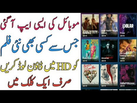 How to Download new Bollywood movies 2019 ? Today release ...