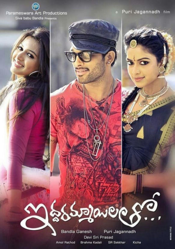 Iddarammayilatho (2013) Mp3 Promo Songs Dilogues Download ...