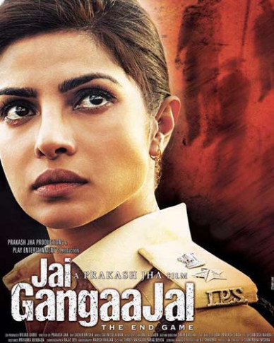 Jai Gangaajal Hindi New Priyanka Chopra HD Movie Download ...
