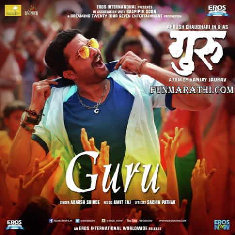 Jatra Marathi Movie Download Utorrent - vilpisong