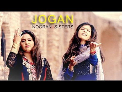Jogan Lyrics - Nooran Sisters | Punjabi Song 2016 - Lyrics ...