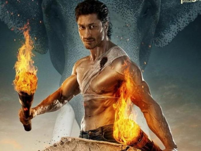 Junglee Movie Review: Vidyut Jammwal starrer is neither ...