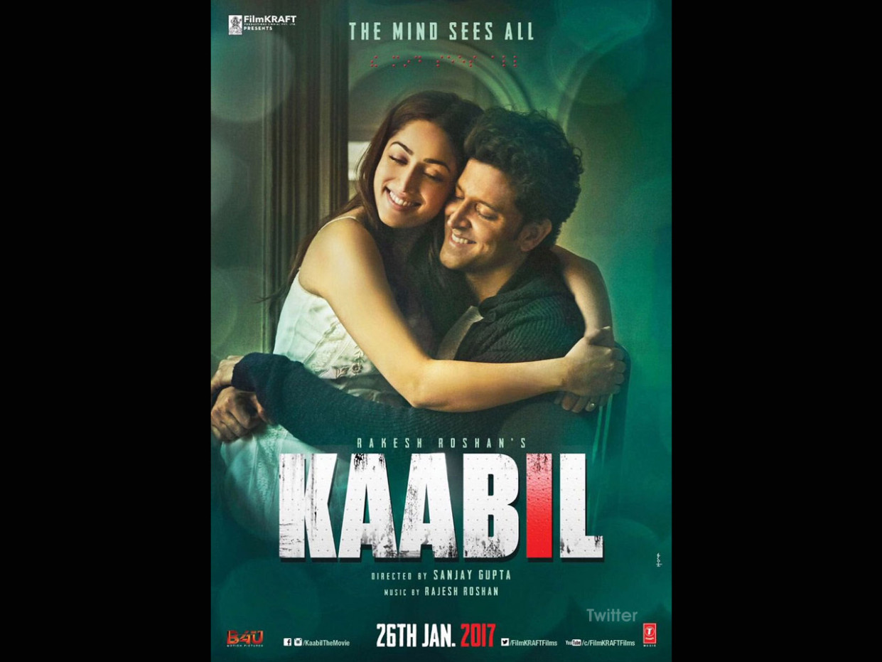 Kaabil Movie Wallpapers HD Download Free 1080p ..