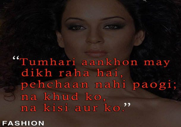 Kangana Ranaut's popular dialogues to show bold, funny and ...