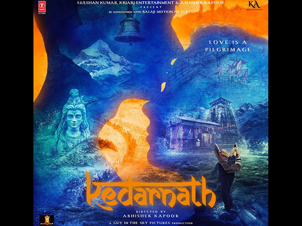 Kedarnath HQ Movie Wallpapers | Kedarnath HD Movie ...