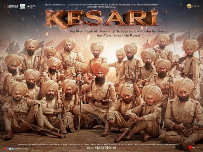 Kesari Hindi Movie (2019) | Cast | Songs | Teaser ...