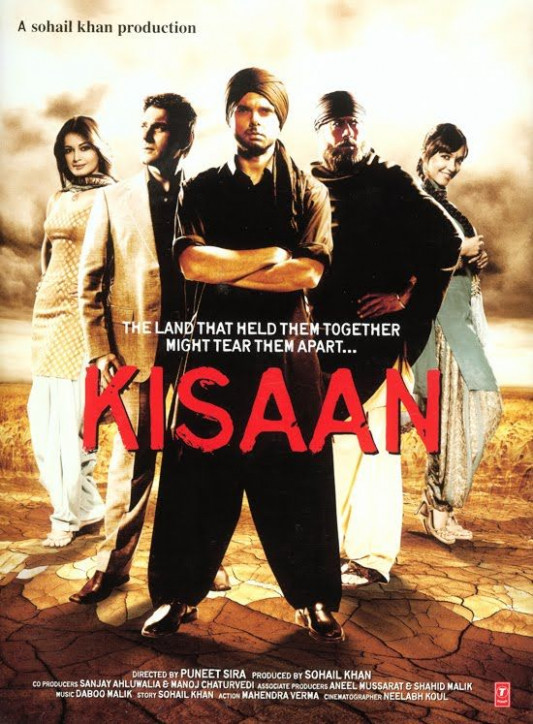 Kissan (2009) Full Hindi Movie Watch Online Free | Movies ...