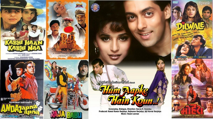 List Of 1994 Bollywood Movies | Super Hit Hindi Films Of ...