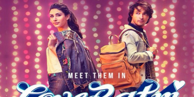 Love Yatri: Box Office Collection Prediction, Hit or Flop ...