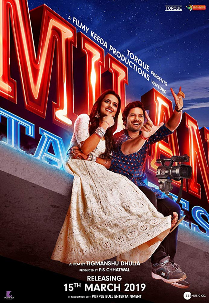 Milan Talkies (2019) Hindi Movie pDVDRip 700MB Download ...