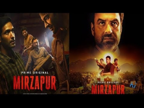 mirzapur new Bollywood movie official trailer - YouTube