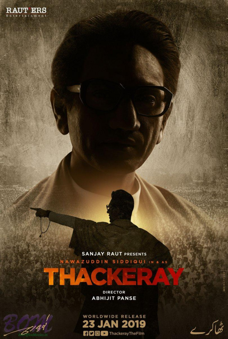 Nawazuddin Siddiqui starrer Thackeray movie teaser poster ...