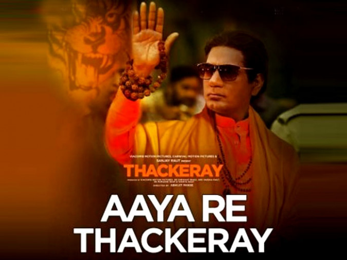 New Bollywood Song 2019 Thackeray Movie song Aaya Re ...