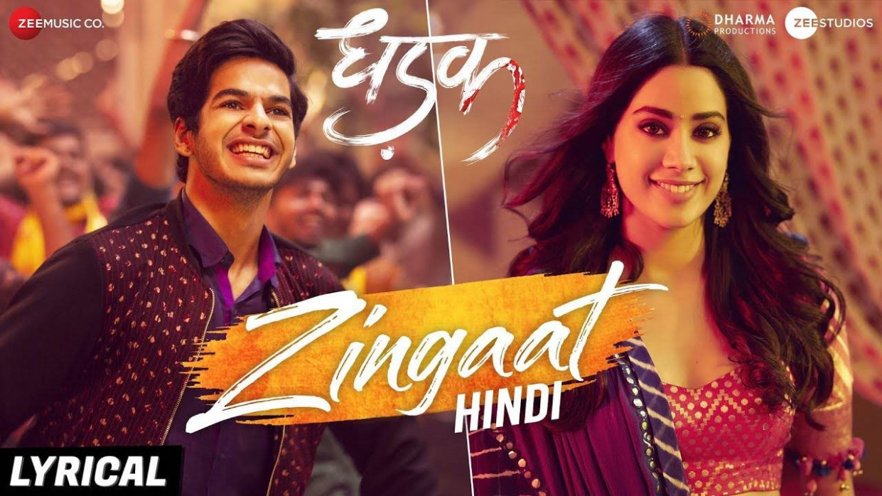 New Hindi Movie Dhadak All Song - go.ninetin19.com