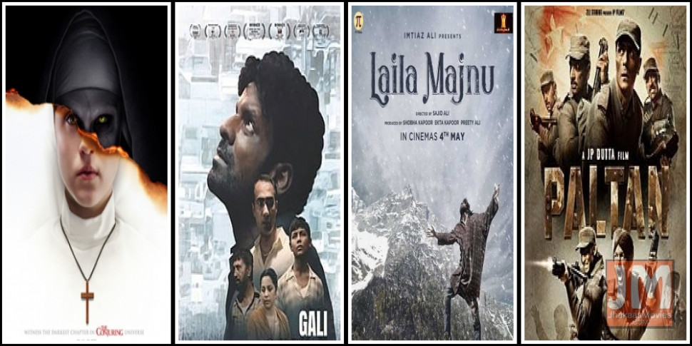 New hindi movie release today | Bollywood Movies Releasing ...