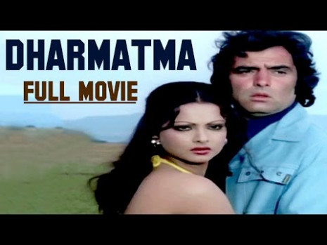 New Hindi Movies Bollywood Full Movies - Dharmatma Full ...