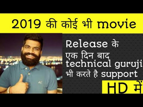 New Website to Download Latest Movies Of 2019 || Bollywood ...