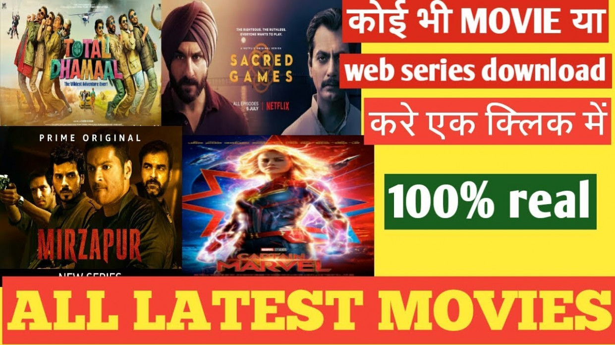 New website to download letest movie of 2019|latest ...